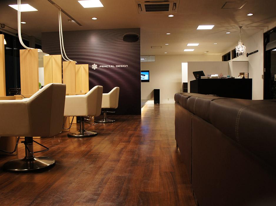 美容室 フラクタルデザイン東長崎・多良見店
